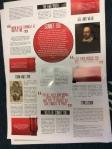 Sonnet 106 Academic Poster